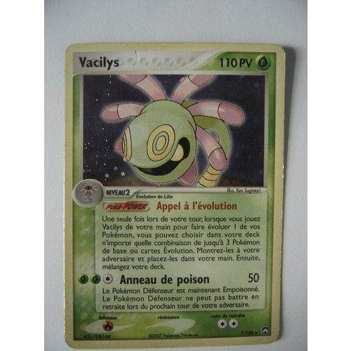 Cartes pokemon plante page 7 - Fossile pokemon diamant ...